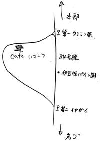 Image00081